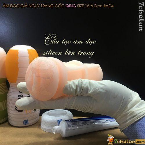 Am Dao Gia Gia Re Nguy Trang Coc Qing cau tao ben trong phan silicon