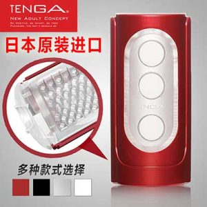 am-dao-gia-cao-cap-TENGA-ECSTASY-FLIP-HOLE-Japan-home