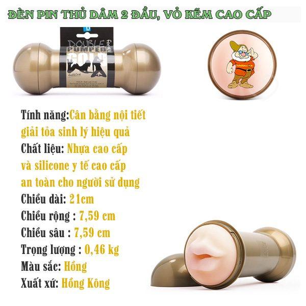 6-am-dao-gia-fleshlight-2-dau-vo-kem-thong-tin-san-pham