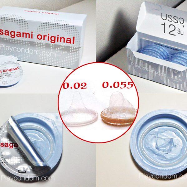 2-bao-cao-su-sagami-original-002-sieu-mong-de-su-dung