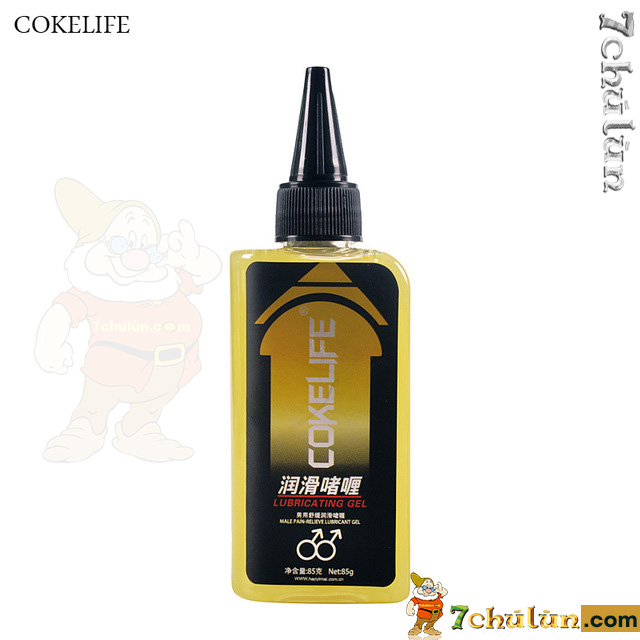 cokelife-super-man-160ml-dung-cho-gay-dong-goi-quy-cach-dep