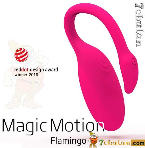 trung-rung-magic-motion-flamingo-dieu-khien-tu-xa