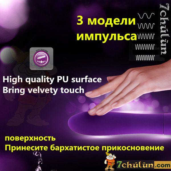 6-dung-cu-kich-thich-massage-diem-g-cao-cap-durex-v-vibe-ket-noi-tinh-cam