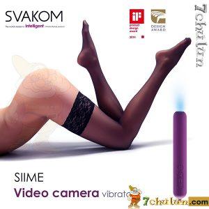 Svakom-Siime-Gaga