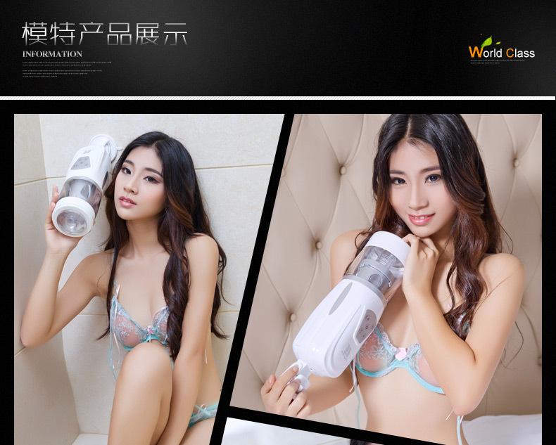 Easy Love Ltd thương hiệu sextoy chuyên về máy thủ dâm