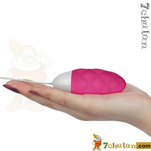 Trứng rung tình yêu 😉 Lovetoy ijoy 💋 Caro điều khiển từ xa