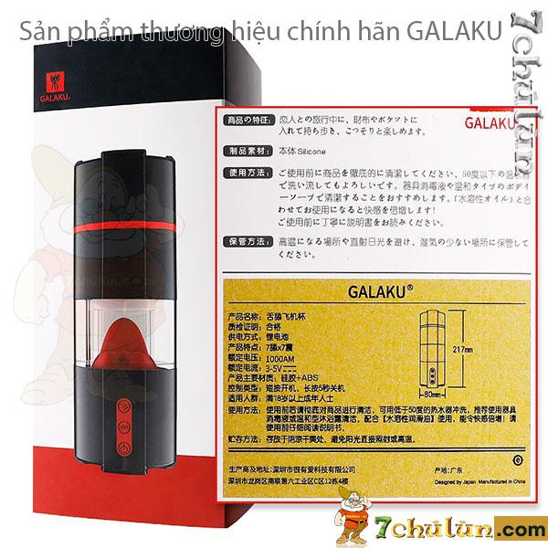 Âm đạo giả Galaku thiết kế hoạt động cảm ứng thông minh
